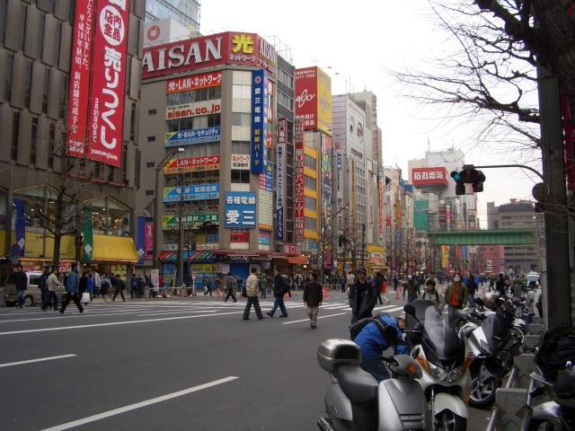 A street in Akihabara